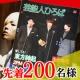イベント「キョンスンオンライン《先着200名》非売品K-POP雑誌創刊号プレゼント!」の画像