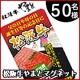 イベント「【50名様】松阪牛やまとマグネット&【当選者から3名様】に松阪牛切落とし250g」の画像