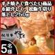 イベント「【5名様プレゼント!】すき焼きで食べたい商品を紹介して松阪牛切り落とし250g」の画像