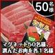 イベント「食べたい商品を選んで松阪牛マグネット50名、当選者様からお好きなお肉各1名様」の画像