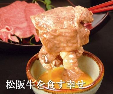 すき焼きに松阪牛-特選松阪牛専門店やまと