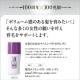 女性のための頭皮用美容液ナノインパクト100レディ 現品 モニター募集