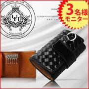 【財布の世界】<革のダイヤモンド>コードバンレザーラウンド長財布【長財布】