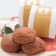 お歳暮などの贈答の贈り物に人気!紀州五代梅の心10粒