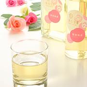 「【20歳以上限定】薔薇梅酒モニタープレゼント10名様」の画像、五代庵のモニター・サンプル企画