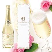 五代庵の取り扱い商品「お祝いやちょっとした贈り物にバラ梅酒スパークリング」の画像