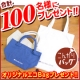 イベント「日本製レザー(本革)バッグ・財布の通販こんがりバッグからエコバッグを100名様に」の画像