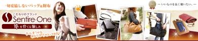 こんがりバッグ 革  鞄 バッグ 財布 通販