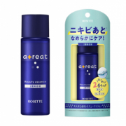 「【夏の肌ダメージケアに】オイル+エッセンスの2層美容液でやわらかくほぐすケア!」の画像、ロゼット株式会社のモニター・サンプル企画
