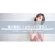 Twitterキャンペーン!Amazonギフト券1000円分を抽選で30名様に!/モニター・サンプル企画