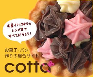 cotta*