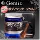 イベント「本格セルフスパ【GemiD ゼミド】ボディマッサージソルト■本品10名モニター!」の画像