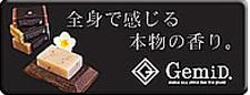 GemiD(ゼミド)のハンドメイドフェイスソープ