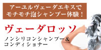 株式会社アバ インターナショナル