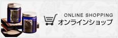 GemiD ゼミド オンラインショップ