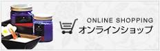 GemiD(ゼミド)オンラインショップ