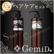 GemiD/ゼミド 本物の香りのヘアケアセット