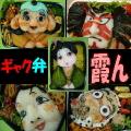 霞んさんのプロフィール画像