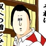 米子さんのプロフィール画像
