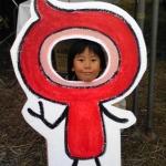 yumirei