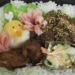 yunasamamaさんのプロフィール画像