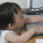 sizukuanさんのプロフィール画像