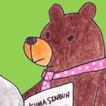 ぴこ☆さんのプロフィール画像