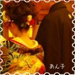 塩あん子さんのプロフィール画像