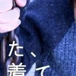 ymanさんのプロフィール画像