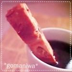 gomameさんのプロフィール画像