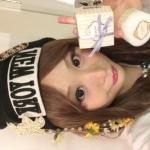 study_license