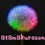 atamakuresonさんのプロフィール画像