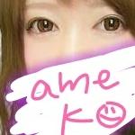 ameko1207さんのプロフィール画像