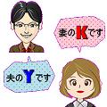 Yoshi&Kazu