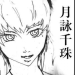 千珠さんのプロフィール画像