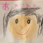 fuji_akko