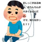 darumaさんのプロフィール画像