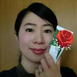 上田 亮子さんのプロフィール画像
