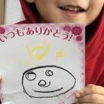 fuwataaanさんのプロフィール画像