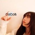 cocoaさんのプロフィール画像