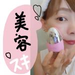 seiko さんのプロフィール画像