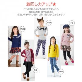 「キッズ選べる5タイプ♪長袖トップス(株式会社ニッセン)」の商品画像の3枚目