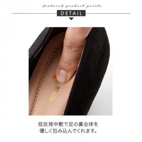 「バックルデザインパンプス(4E・5E選べるワイズ)(株式会社ニッセン)」の商品画像の4枚目