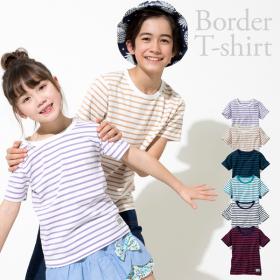 綿100%先染ボーダー半袖Tシャツ(男の子・女の子 子供服・ジュニア服)の商品画像