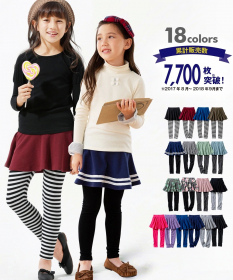 「子供フレアスカッツレギンス付スカート(株式会社ニッセン)」の商品画像