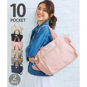 キャンバス10ポケット2WAYトートバッグ(A4対応)の商品画像