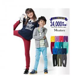 「男女子供カットソーストレッチスキニーパンツ(株式会社ニッセン)」の商品画像