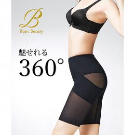 「BasicBeauty パワーネットガードル(株式会社ニッセン)」の商品画像