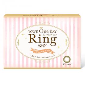 株式会社パレンテの取り扱い商品「WAVEワンデー RING ナチュラルベール 2枚入り(UVカット付き)×2箱」の画像