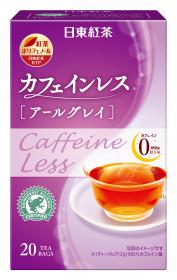 カフェインレスティーバッグの商品画像